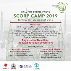CALL FOR PARTICIPANTS : SCORP CAMP 2019 TURKEY