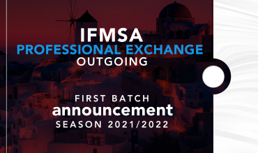 FIRST BATCH ANNOUNCEMENT EXCHANGE SEASON 2021/2022